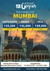 ALTAS UMRAH PACKAGES