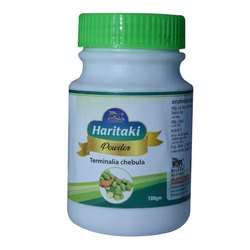 Haritaki Terminalia Chebula Powder