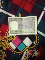 Old 1 Rupees Note