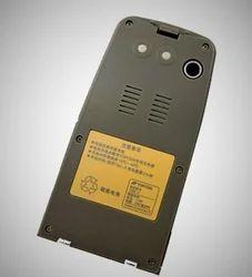 Battery TBB-2