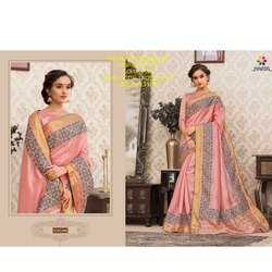 Rachna Art Silk Digital Printed Silkken Dobara Saree Catalog For Women 4
