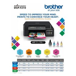 Colored MULTI-FUNCTION BROTHER INKJET PRINTER 99622108/97