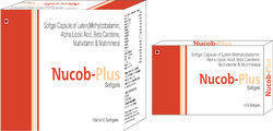 Softgel Capsule of Lutein Methylcobalamin Alpha Lipoic Acid Beta Carotene Multivitamin and Multimine