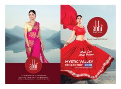 2D Web Version Or Print Catalogue Design in Pan India