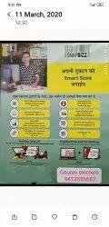Snapbizz Retail Billing System