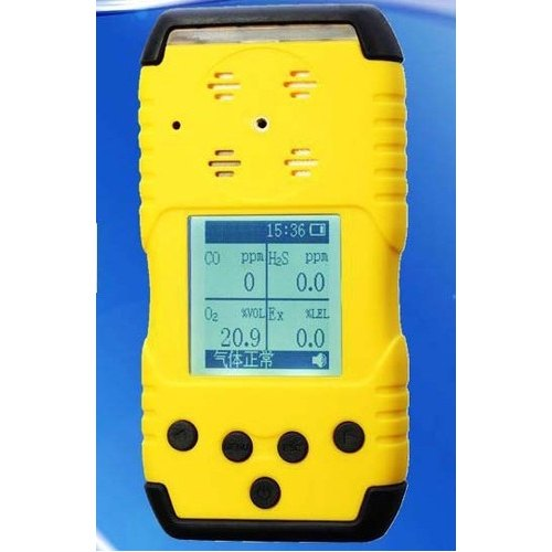 0-100% Portable Multi Gas Detector, 300 G, Rs 26000 /piece Pyrotron India  Inc. | ID: 11128512188
