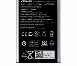 Asus Mobile Phone Battery