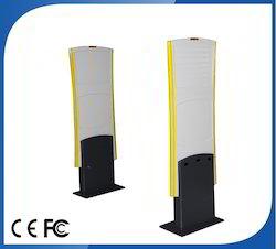 Long Range RFID Gate
