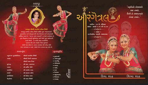 wedding cards in ahmedabad शादी का कार्ड अहमदाबाद