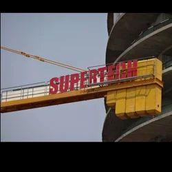 Tower Crane Branding