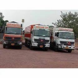 Offline By Road LMV Commercial Transport Service
