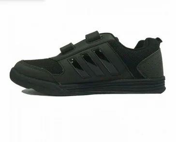 84bb59ccd57e45 Adidas Black Velcro Shoes