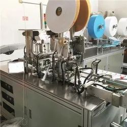 Fully Automatic Mask Making Machine With Tie Loop