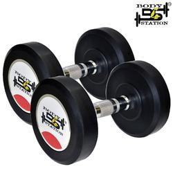 2a046dc3c0f Rubber Round Bodystation Bouncer Dumbbell for Gym
