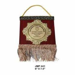 JMP 441 Award Trophy
