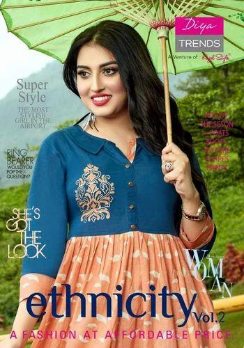 a189a4ad80 Cotton 3/4th Sleeve Anarkali Kurti, Rs 335 /piece, Khushbu Textile ...