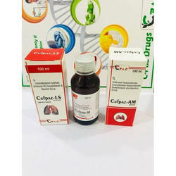 Levocetirizine1 mg  Ambroxol 15mg  Guaiphenesin 50 mg  Phenylepherine 5 mg Syrup