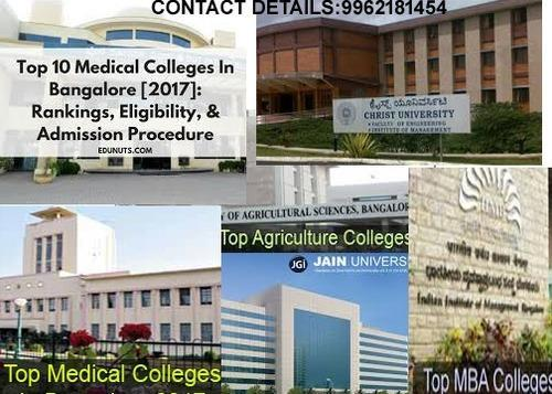 Mbbs admission - DIRECT ADMISSION IN MBBS/BDS TOP BANGALORE