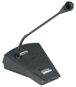 LBB 4430/00 Call Station Basic
