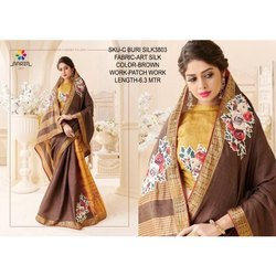 Ladies Brown Art Silk Saree
