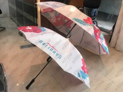 Exibu Digital Print Umbrella