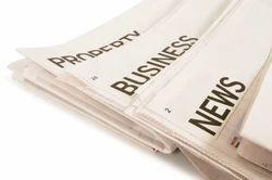 New Paper Advertising Leaftlet & Pamphlets