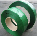 18mm and 19mm Cotton Bale PET Strap