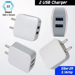 Double USB Charger 3Amp