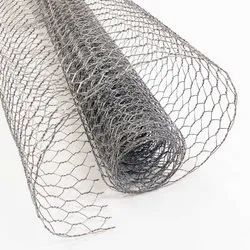 Fine SS Silver Stainless Steel Chicken Wire Mesh, Thickness: 0.6 Mm, Material Grade: Ss202