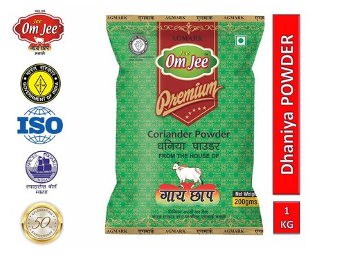 OmJee GaiChhap Coriander/Dhaniya Powder 1Kg Premium