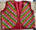 Sleeveless Embroidered Gamthi koti - Patchwork vintage kutch embroidered jacket / koti / waistcoat