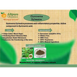 Gymnema Sylvestre extract 75%, Packaging Type: Hdpe Drum