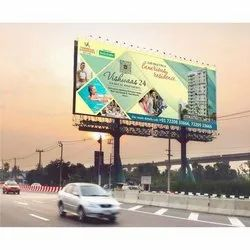 Hoarding Designing And Printing Services