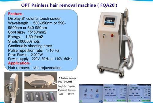 Cosmetology Lasers Elight Ipl Laser Manufacturer From Pune