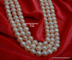 Fresh Water Round Shape Faceted Pearl Beads
