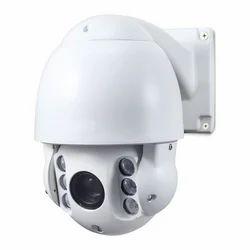 2 MP IR PTZ Camera