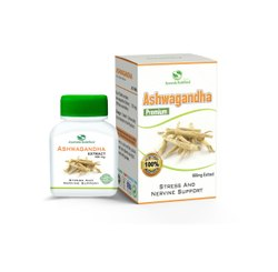 Ashwagandha Stress Relief Capsules