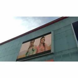 P 8Outdoor Advertising LED Display Screen