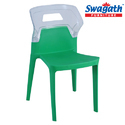 Aura Green Chair