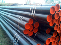 Carbon Steel ASTM A333 GR 1 Pipes