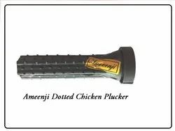 Chicken Plucker  Rubber Fingers (Dotted)