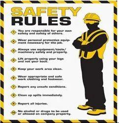 工业安全海报