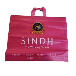 Loop Handle Printed Non Woven Shopping Bags, Capacity: 10 Kg