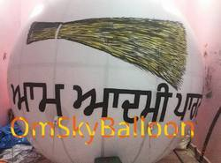 Aam Admi Party Election Balloon