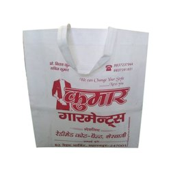 Non Woven Printed Box Bag