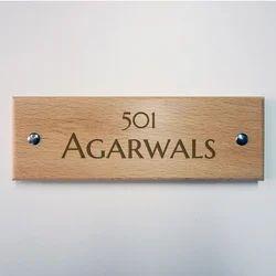 Wood Engraving Name Board
