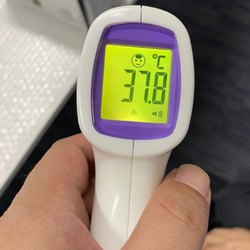 Infrared Forehead Thermometer for Corona Virus
