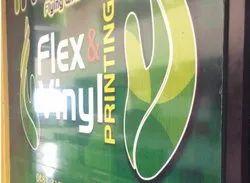 Plastic Vinyl Flex Printing Services, in Pan India