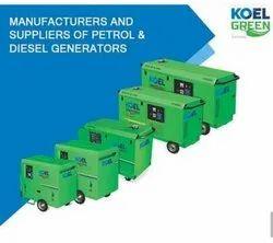 5kVA Diesel Generator