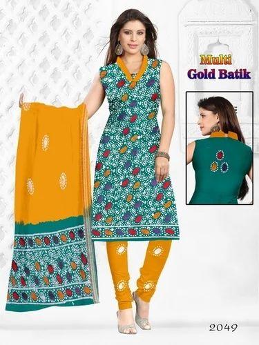f6fdb5fb01 Balaji Sarees - Manufacturer of Multi Batik Salwar Dupatta Suits & Batik  Suit from Jetpur